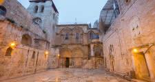 Barrio cristiano de la ciudad vieja de Jerusalén