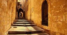 jerusalem old city jewish quarter