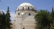 Sinagoga Hurva Jerusalén