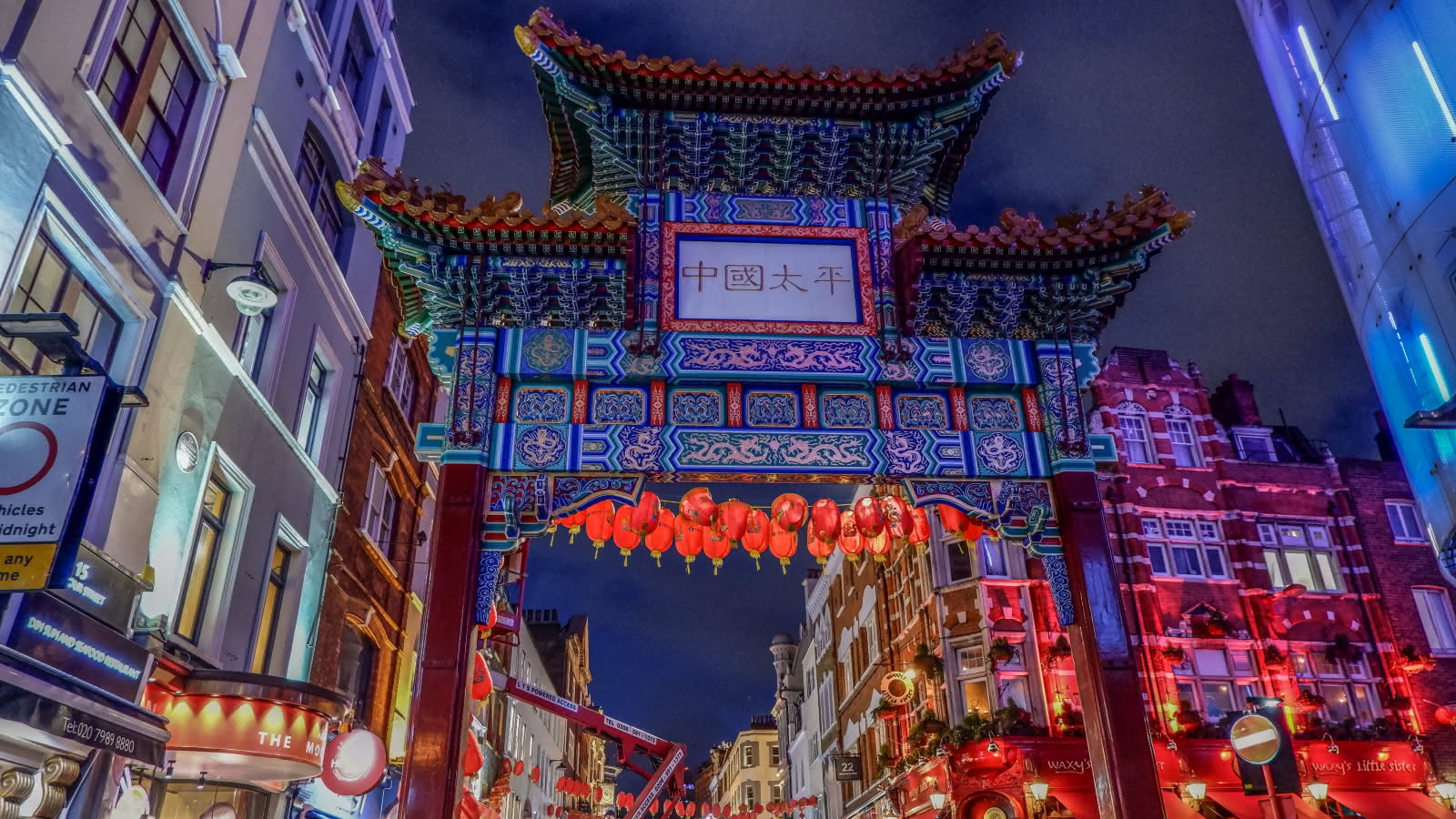 Chinese New Year Hotspots London